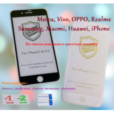 Защитное стекло iPaky Xiaomi Redmi 6Pro/ Mi A2 Lite black