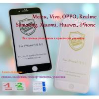 Защитное стекло iPaky iPhone X/XS/11 Pro black