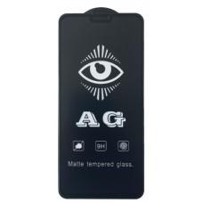 защитное стекло AG for Honor 8X matte black тех упак.