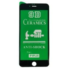 Защитное стекло CERAMIC iPhone 6 Plus/6S Plus Black тех упаковка
