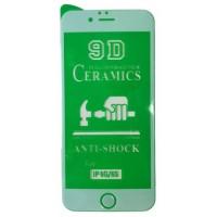 Защитное стекло CERAMIC iPhone 6/6S White тех упаковка