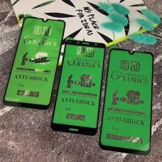 Защитное стекло CERAMIC iPhone 7 Plus/8 Plus White тех упаковка