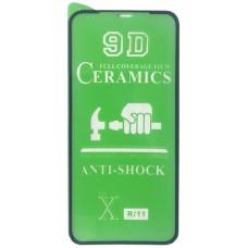 Защитное стекло CERAMIC iPhone XR/11 Black тех упаковка