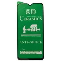 Защитное стекло CERAMIC Samsung A10 (A105) Black тех упаковка