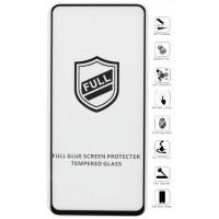 Защитное стекло iPaky Samsung A11 (A115) black