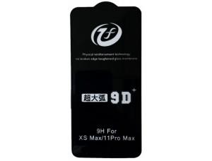 Защитное стекло iPhone 9D+ iPhone XS Max/ 11 Pro Max black тех упаковка