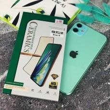 Защитное стекло CERAMIC iPhone 6/6S Black Retail Box