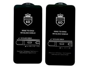 Защитное стекло 6D EDGE TO EDGE for iPhone 12 /12 Pro (6.1'') Black тех упаковка