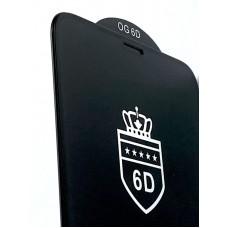 Защитное стекло 6D EDGE TO EDGE for Samsung A11 (A115) Black тех упаковка