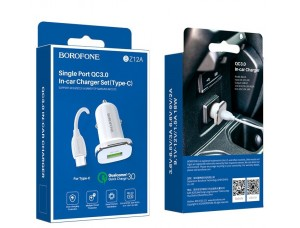 АЗУ BOROFONE BZ12A Lasting QC3.0 + Cable Type-C 1USB/3A white