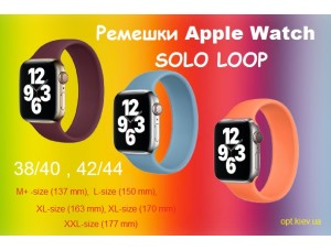 Ремешки Apl Watch SOLO LOOP 38/40 XL-size (163 mm) Forest green