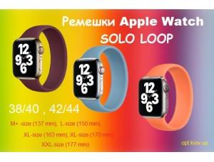 Ремешки Apl Watch SOLO LOOP 38/40 XL-size (163 mm) Marsala