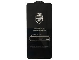 Защитное стекло 6D EDGE TO EDGE for Xiaomi Poco C3 Black тех упаковка