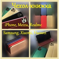 Чехол-книжка Level for Samsung A02S (A025) Blue