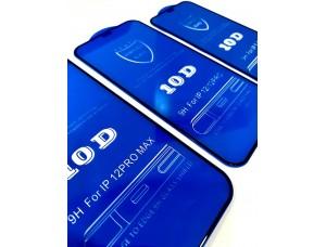 Защитное стекло 10D for iPhone 12 / 12 PRO (6,1