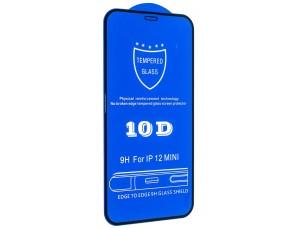 Защитное стекло 10D for iPhone 12 mini (5,4