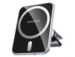 Автодержатель BOROFONE BH43 Xperience magnetic wireless Magsafe 15W Black-Silver