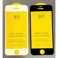 Защитное стекло 9D Full Glue iPhone 6+/6S+ Black тех.пак.