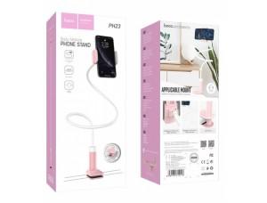 Настольный держатель Hoco PH23 Balu mobile phone stand Pink-white