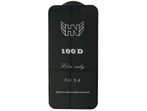 Защитное стекло 100D for iPhone 12 Mini Black